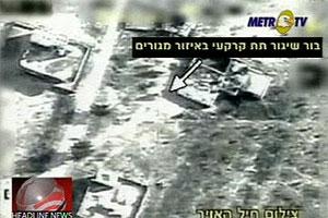 Target Serang Rudal Israel Melalui Pesawat