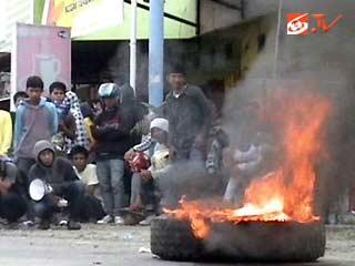 Foto-Foto Demo Penghujatan Palopo Pos Terhadap Islam