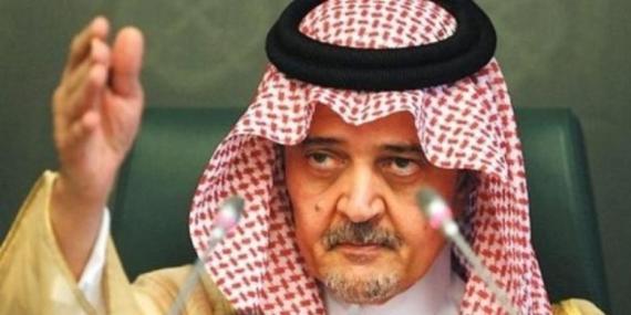 2210166Menlu-Arab-Saudi-Pangeran-Saud-al-Faisal780x390