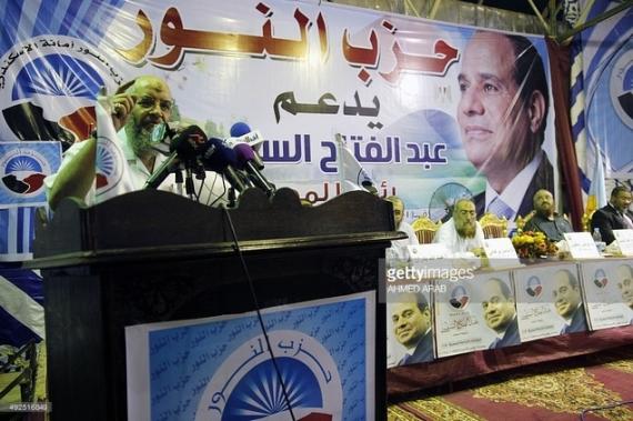 Partai al-Nuor mengadakan konferensi pers saat mendukung Abdel-Fattah Al-Sisi sebagai calon presiden Mesir pasca kudeta terhadap Mursi, 20 Mei 2014