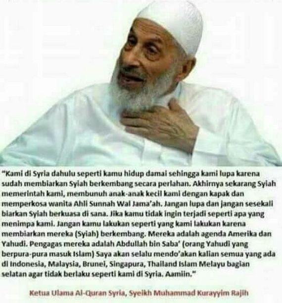 syeikh-muhammad-kurayyim-rajih_ulama-suriah